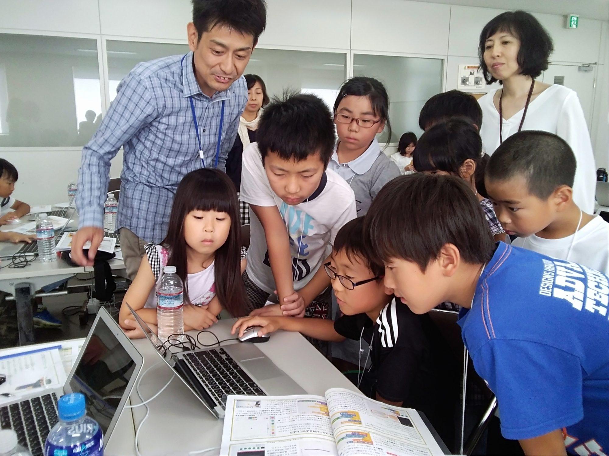 小中学生プログラミング・デジタルサマーキャンプ