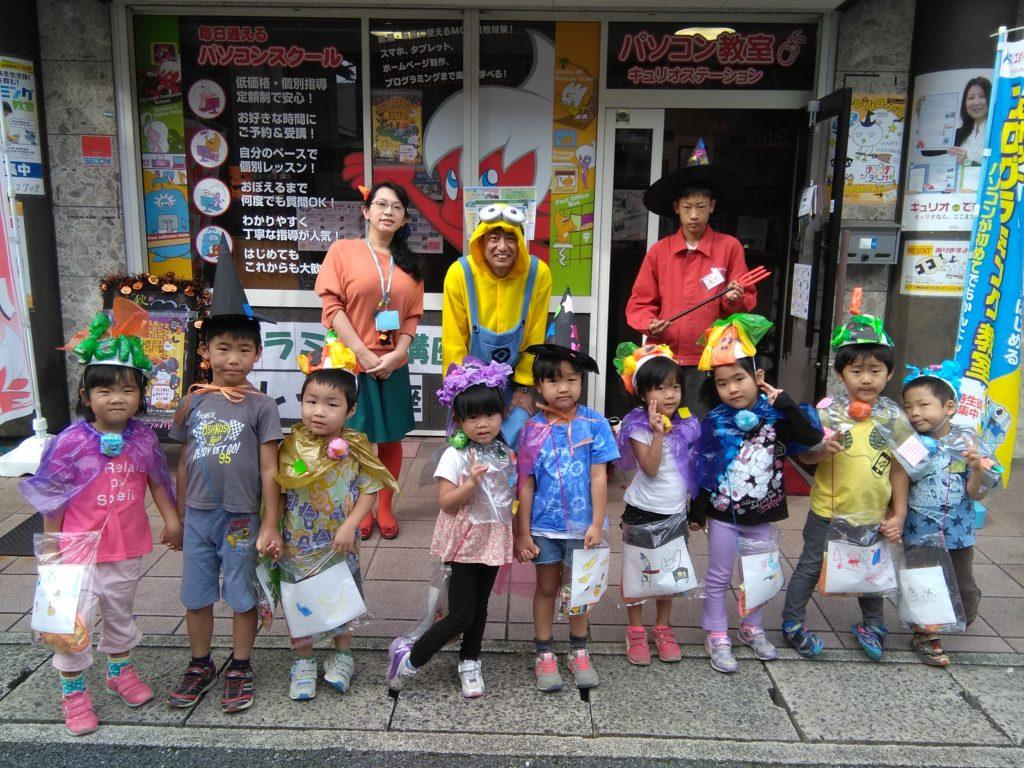 長岡京市セブン商店会ハロウィンイベント