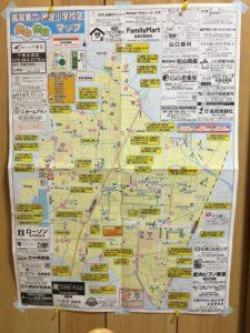 長岡第六・神足小学校 安心・安全マップ