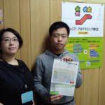 ジュニアプログラミング検定試験合格者