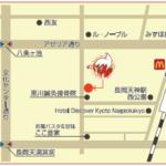 キュリオステーション長岡天神店地図データ