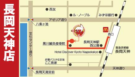 長岡天神店地図ルート