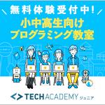 TechAcademyJunior