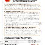 卒業アンケート202108